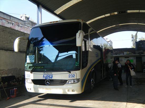 メキシコシティからオアハカへの一番安いバス