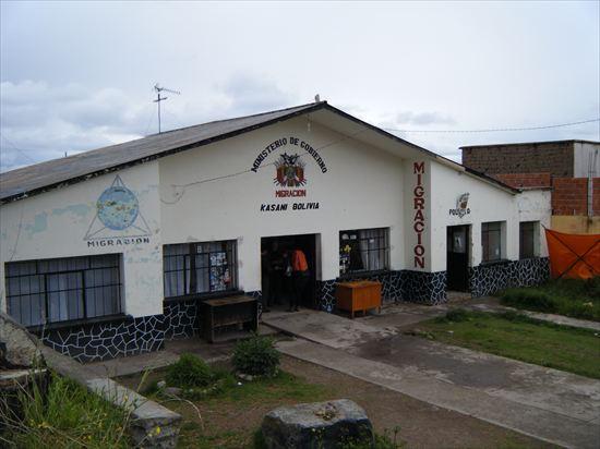 ペルー・プーノからボリビアへの国境越えと、コパカバーナの安宿