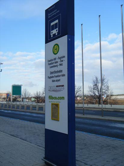 フランクフルト・アム・アイン空港からフランクフルト・ハーン空港への行き方。(ドイツ)