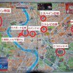 ナポリ観光の地図