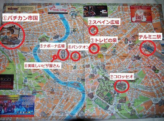 ローマ観光の地図とイタリア人の平均月収
