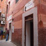 モロッコのハマム