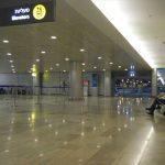 イスラエル・テルアビブ空港