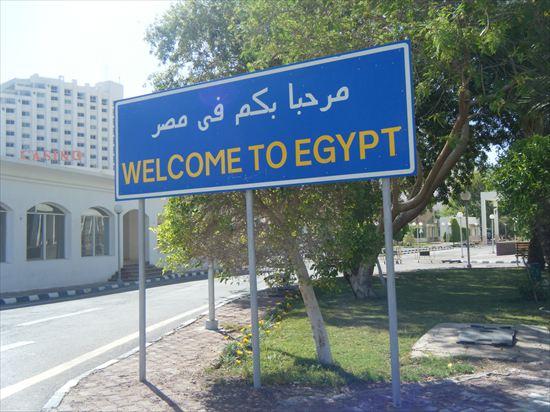 イスラエル(エルサレム)からエジプト(ダハブ)へ、陸路で抜ける方法