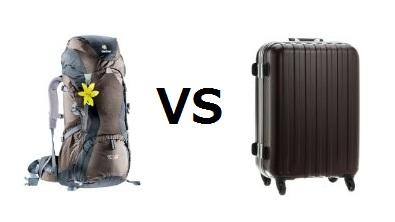 世界一周はバックパックとスーツケース、どっちで行くべきか?