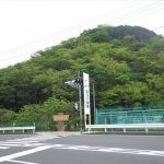 【弘法山ハイキング】秦野駅からのアクセスと吾妻山縦走コース