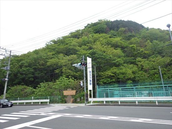 弘法山ハイキング♪秦野駅からのアクセスと登山コース