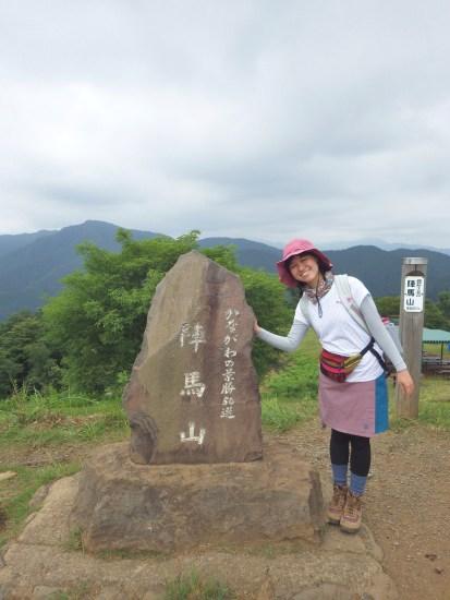 陣馬山のアクセス(高尾駅からのバス) & おすすめ縦走コース