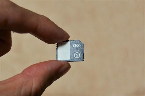 格安SIMの厳選おすすめ3社を徹底比較!超わかりやすい格安SIM解説♪