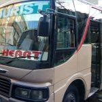 カトマンズからポカラへの移動&長距離バスの三種の神器