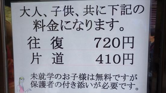 20161016011
