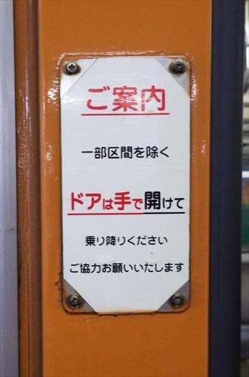20161020-tanigawadake002