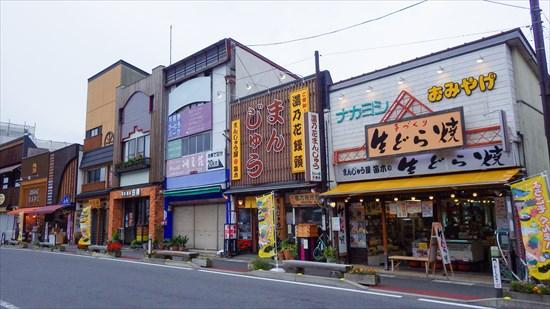 20161020-tanigawadake010