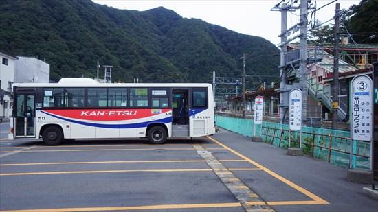 20161020-tanigawadake011