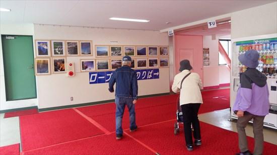 20161020-tanigawadake022