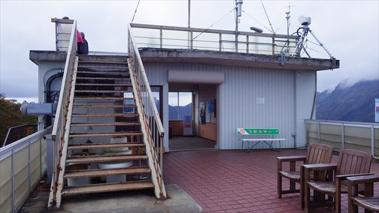 20161020-tanigawadake043