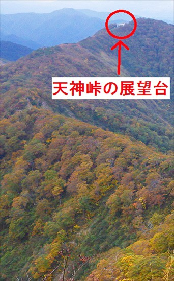 20161023-tanigawadake022