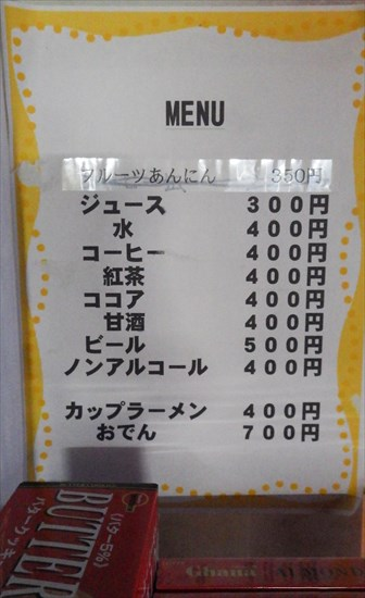 20161027-tanigawadake004