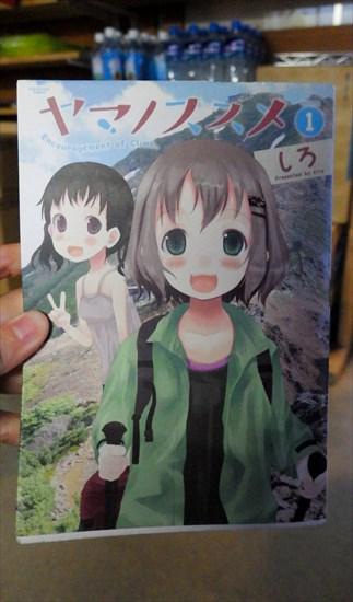20161027-tanigawadake006