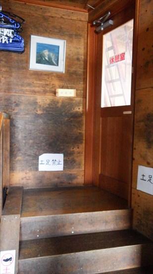 20161027-tanigawadake030