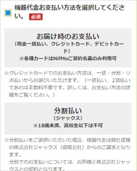 20161104-mono011