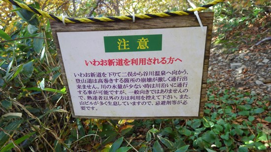20161108-tanigawadake036