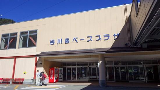 20161113-tanigawadake014