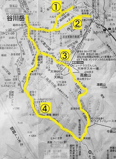 20161113-tanigawadake019