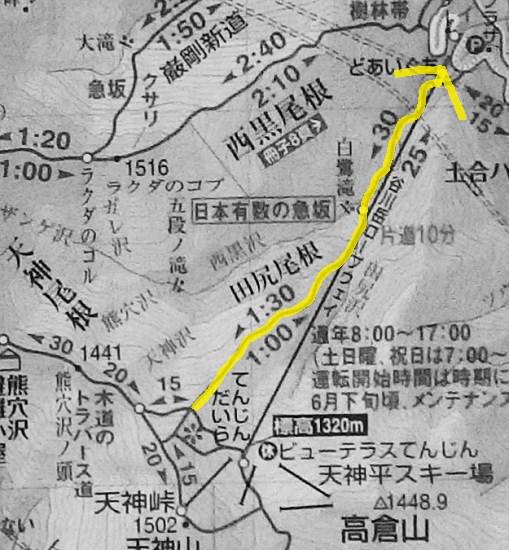 20161113-tanigawadake022