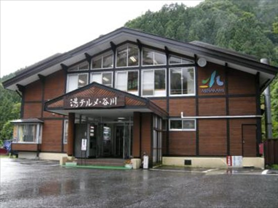 20161120-tanigawadake002