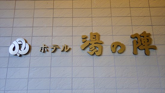 20161120-tanigawadake008