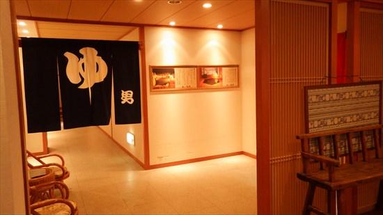 20161120-tanigawadake011