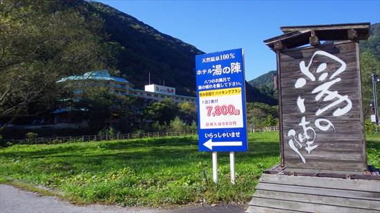 20161120-tanigawadake015