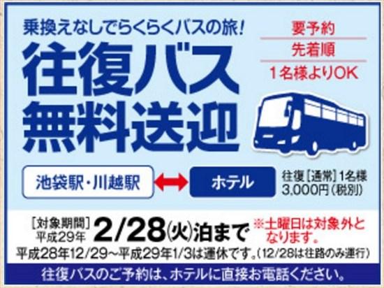 20161120-tanigawadake019