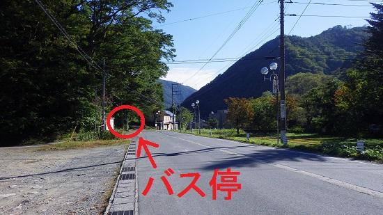 20161120-tanigawadake022