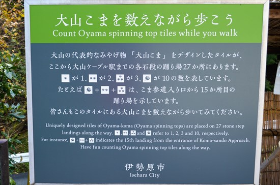 20161124-oyama011
