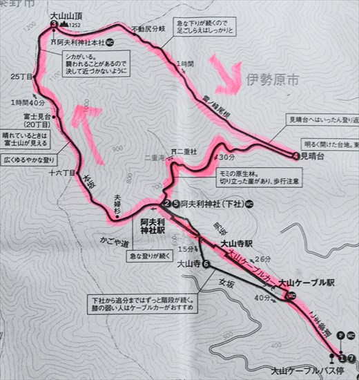 20161127-ooyama029