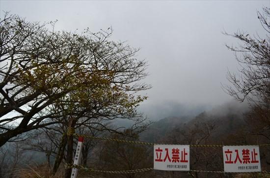 20161127-ooyama047