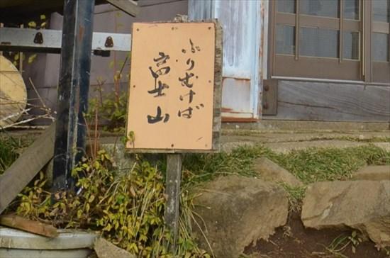 20161127-ooyama057