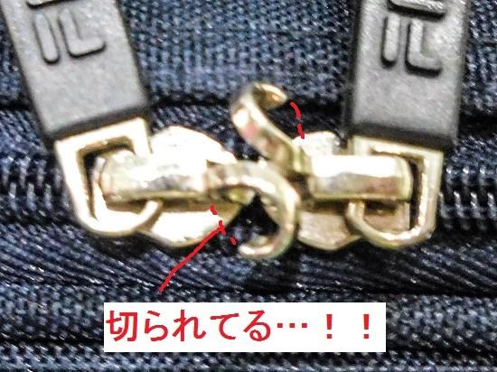 20161201-suitcase001