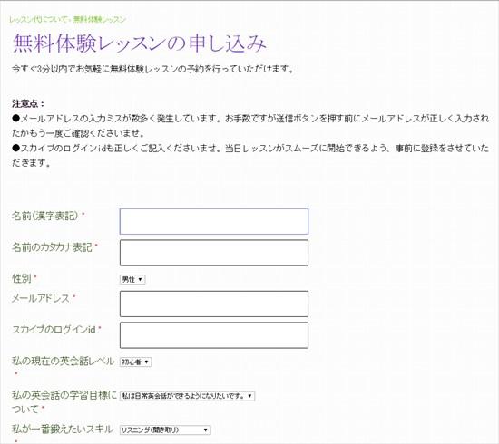20161205-mainichieikaiwa005