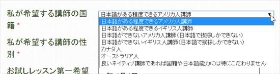 20161205-mainichieikaiwa006