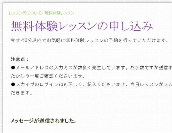 20161205-mainichieikaiwa007