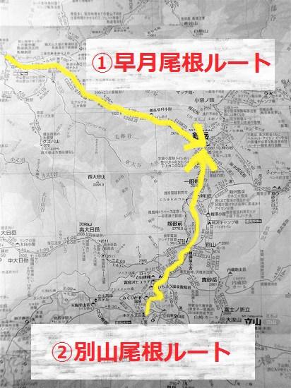 20170131-Tsurugidake006