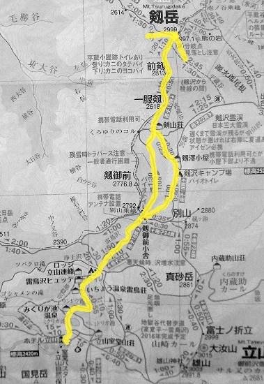 20170131-Tsurugidake007