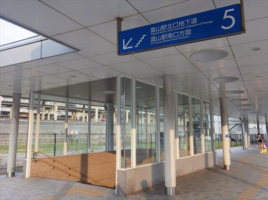 20170131-Tsurugidake015