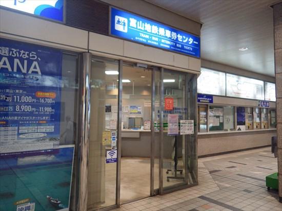 20170131-Tsurugidake025