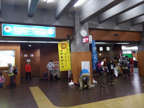 20170131-Tsurugidake027