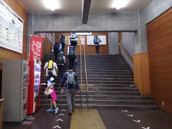 20170131-Tsurugidake028