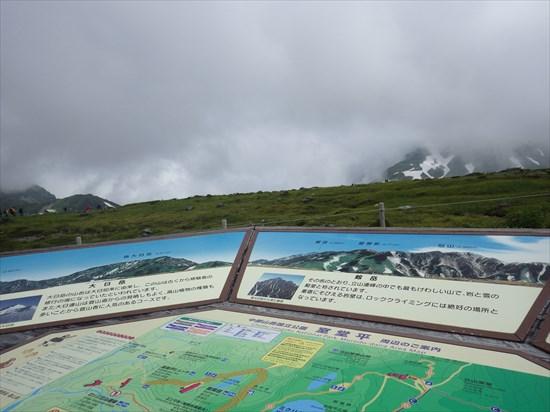 20170131-Tsurugidake034